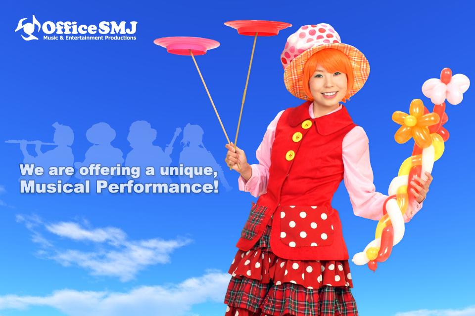 Office SMJ – 鹿児島 エンターテインメント 音楽 芸能 イベント 企画 制作 出演 プロダクション ミュージカル パフォーマンス
