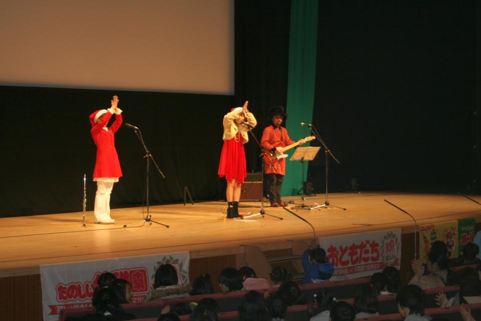 キャロラーズ@南日本新聞主催 明治がおくる 第56回クリスマス大会