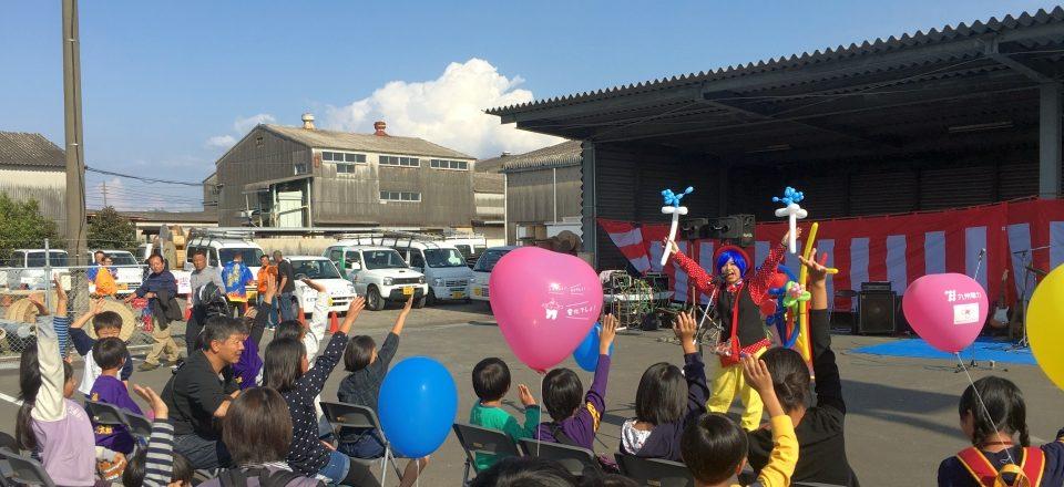 バルーンプレゼンター・ミオ@南九州電設お客様感謝祭