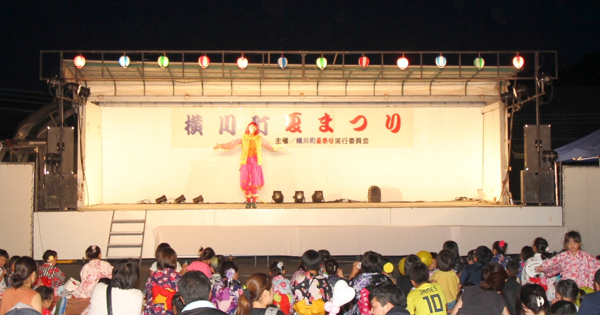エミリー☆ファミリーコンサート@よこがわ夏まつり