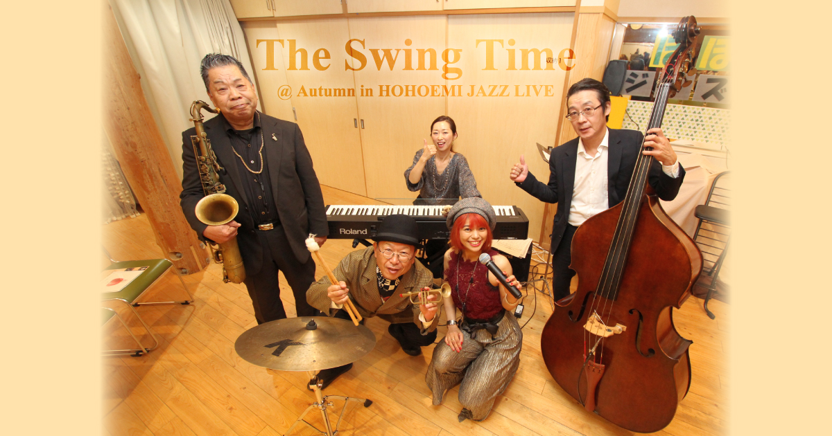 The Swing Time @ Autumn in ほほえみ JAZZ LIVE