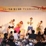 エミリー☆ファミリーコンサート@ソニー生命第2支社ファミリーパーティー