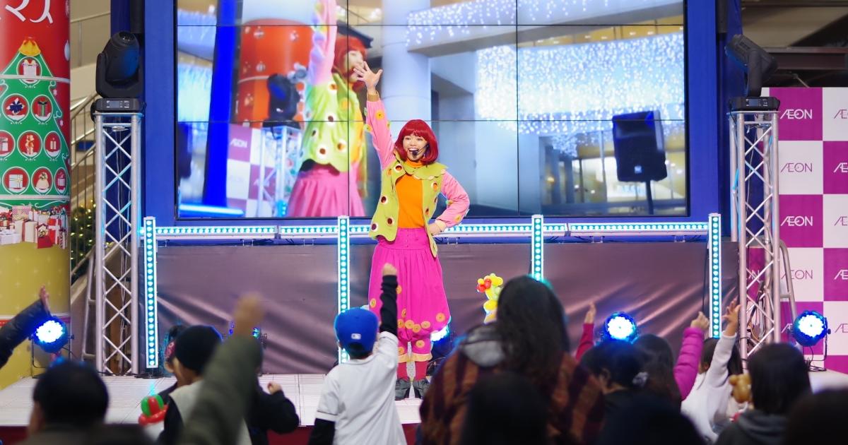 エミリー☆ファミリーコンサート@イオンモール鹿児島