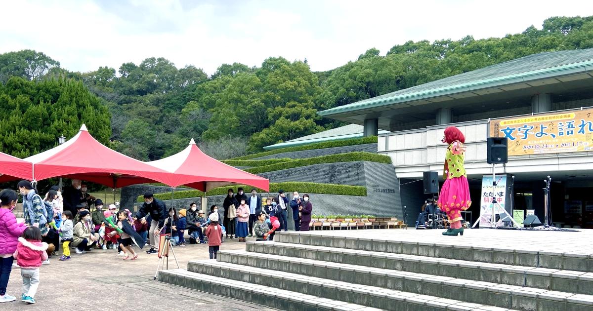 谷山ふれあいコンサート@鹿児島市立ふるさと考古歴史館