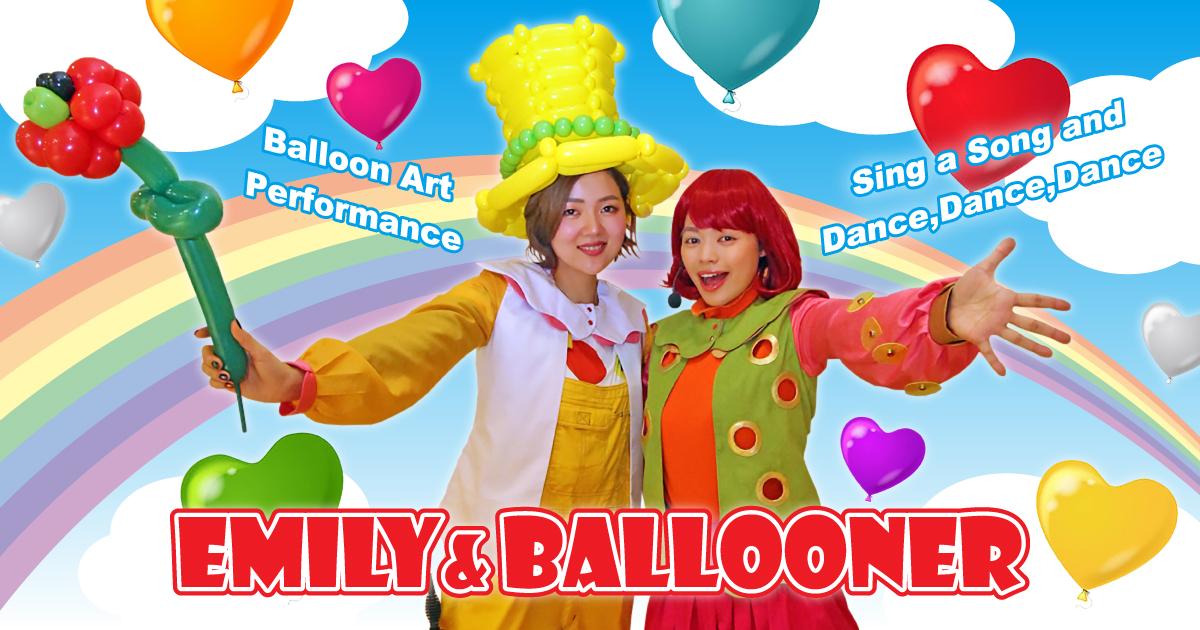Emily & Ballooner