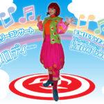 虹色メロディー – エミリー☆ファミリーコンサート テーマソング♪